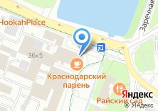 Компания «Кофейный секрет» на карте