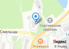 Компания «Почтовое отделение №143982» на карте