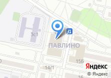 Компания «Павлино» на карте