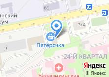 Компания «Дюна» на карте