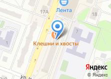 Компания «Сеть салонов белорусских кухонь» на карте