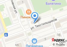 Компания «Славянское пиво» на карте
