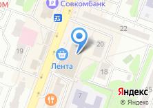 Компания «Салон парфюмерии и косметики» на карте