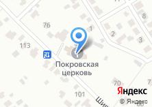 Компания «Храм Покрова Пресвятой Богородицы в Хомутово» на карте