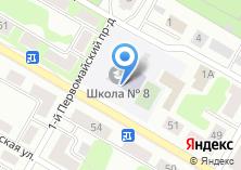 Компания «АвтоКурс+» на карте