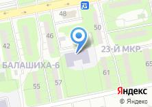 Компания «Московский областной институт управления» на карте