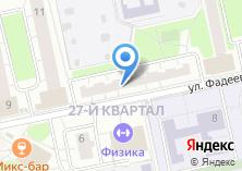 Компания «Олимпия Пит» на карте
