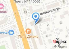 Компания «Администрация городского поселения Октябрьский» на карте