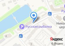 Компания «Русская рыбалка база отдыха» на карте