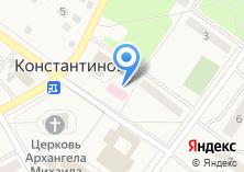 Компания «Константиновская амбулатория» на карте