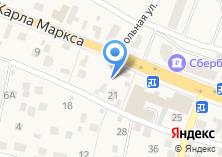 Компания «Шиномонтажная мастерская на ул. Карла Маркса» на карте