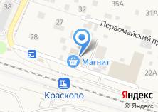 Компания «Магазин мужских костюмов» на карте