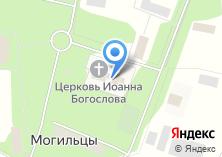 Компания «Храм Иоанна Богослова» на карте