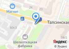 Компания «Магазин фруктов и овощей на ул. Талсинская» на карте