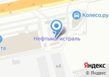 Компания «АЗС БТК» на карте