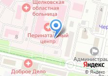 Компания «Щёлковская районная больница №2» на карте