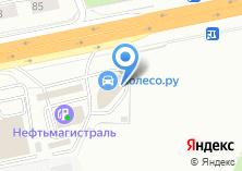 Компания «Строящееся административное здание по ул. Энтузиастов шоссе (г. Балашиха)» на карте