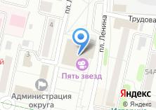 Компания «5 Звезд Щелково» на карте