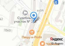 Компания «Мировые судьи Щелковского района» на карте