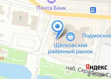 Компания «Нотариус Жданкина М.А» на карте