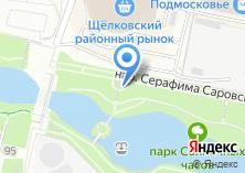 Компания «Часовня во имя иконы Преподобного Серафима Саровского» на карте