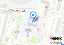 Компания «Детский сад №18 Росинка» на карте