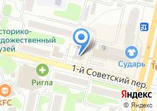 Компания «Мособлтрансагентство» на карте