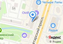 Компания «Четыре лапы» на карте