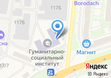 Компания «Бюро переводов на ул. Карла Маркса» на карте