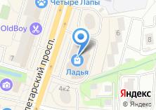 Компания «DeltaMedia - Наружная реклама» на карте