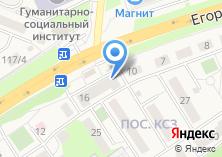 Компания «Эберс» на карте