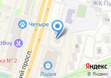 Компания «Фаворит Плюс» на карте