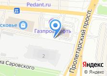 Компания «Автомойка на Талсинской» на карте
