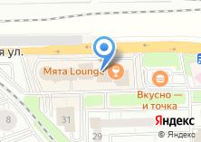 Компания «Вирина Тур» на карте