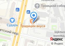 Компания «Волга-юр» на карте