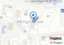 Компания «Строящийся жилой дом по ул. Пустовская (г. Щёлково)» на карте