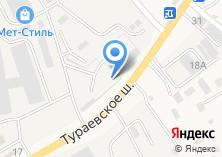 Компания «Кафе-бар на Новой» на карте