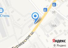 Компания «Магазин тротуарной плитки на Новой» на карте