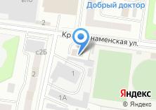 Компания «Термантикоркомплект» на карте