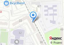 Компания «Дом быта на ул. Маяковского» на карте