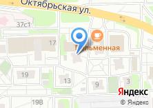 Компания «Городской вестник» на карте