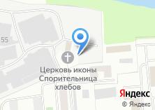 Компания «Спорительница хлебов» на карте