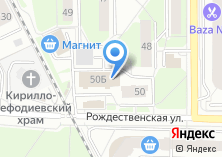 Компания «Эксклюзив Имидж» на карте