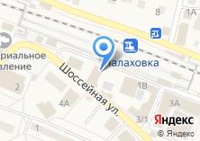 Компания «MalNetworks» на карте