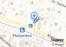 Компания «Фрам» на карте