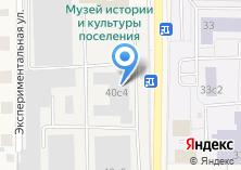 Компания «УльтимаГрупп» на карте