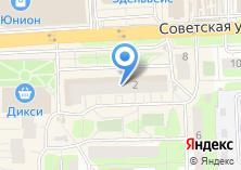 Компания «Салон по ремонту мобильных телефонов» на карте