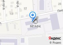 Компания «Московская государственная академия физической культуры» на карте