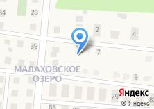 Компания «Строящийся коттеджный поселок по ул. Михневское шоссе (Малаховка)» на карте