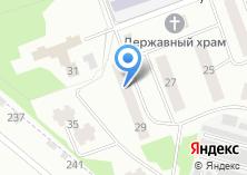 Компания «ShalNaVi» на карте